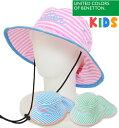 【ネコポスもOK】 帽子 キッズ 夏 サーフハット ビーチハット 【BENETTON(ベネトン)】 子供用 UPF50+ 日除けカバー 折りたたみ ひも付…