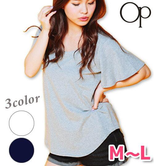 【ネコポスもOK】 OP(オーシャンパシフィック) Tシャツ 半袖 トップス カットソー 女性 レディース フレア 無地 ビッグシルエット