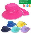 【ネコポスもOK】 帽子 サーフハット キッズ 【BENETTON(ベネトン)】 子供用 UPF50+ 日除けカバー 折りたたみ ひも付き 男の子 女の子 …