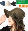 【ネコポスもOK】 【BENETTON】 帽子 レディース UVハット サーフハット リボン 折りたたみ ひも付き 水陸両用 ワイヤー UVカット UPF5…