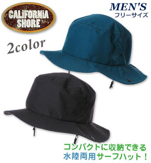 【ネコポスもOK】 帽子 メンズ サーフハット 無地 折りたたみ ひも付き 水陸両用 サファリハット バケットハット 【CALIFORNIA SHORE】