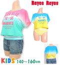 【ネコポスもOK】 水着 子供水着 タンキニ水着 女の子 小学生 中学生 キッズ ジュニア かわいい デニム ショートパンツ Tシャツ ボーダ…