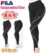 【FILA】レギンスタイツコンプレッションウェア
