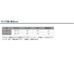 【FILA(フィラ)】ロングパンツランニングウェアサイズ