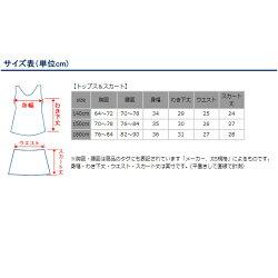 子供水着3点セット/女の子サイズ表