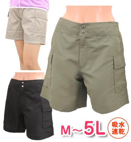 【ネコポスもOK】 ショートパンツ 水着用 レディース ボードショーツ ハーフパンツ サーフパンツ 無地 大きいサイズあり M L LL 3L 4L 5L 単品