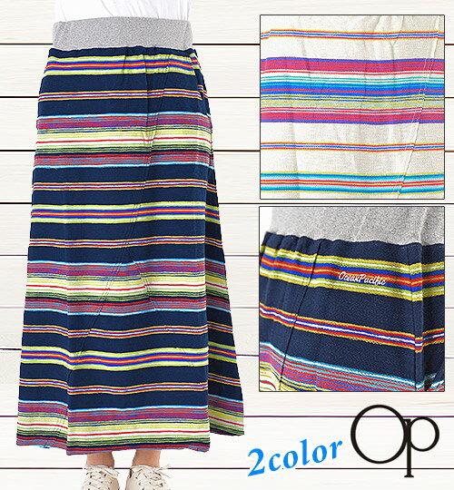 【ネコポスもOK】ロングスカート レディース 【Ocean Pacific(オーシャンパシフィック)】スカート ボーダー カラフル 女性 婦人 綿100% Mサイズ Lサイズ