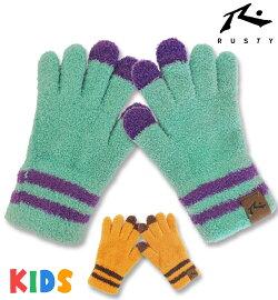 キュートなシャギーニットの女の子スノー手袋