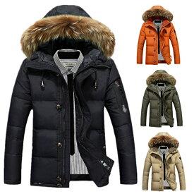 【送料無料】ダウンジャケット メンズ 軽量 ダウンジャケット 冬物 冬服 メンズ アウター ダウン メンズ ジャケット 大きいサイズ 3L 4L 5L 黒 ダウンコート メンズ フード付き ハイネック ファーフード付き 防寒 激安