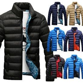 【送料無料】全7色 中綿ジャケット 軽量 防寒 メンズ アウター ダウンジャケットの暖かさ メンズ 2L 3L 4L 5L 6L 大きいサイズ キッズ 男の子 黒 激安