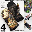 【在庫処分価格】【DM便送料無料】【代引き有料】グローブ 手袋 レディース スノーボード グローブ メンズ 手袋 バイ…