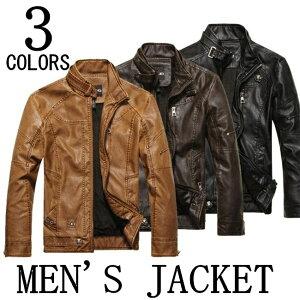 【送料無料】レザージャケット メンズ ライダースジャケット 裏起毛 メンズ アウター 冬 ジャンパー フェイクレザー ジャケット 皮ジャン 革ジャン メンズ 大きいサイズ 3L 4L 5L 6L 黒 キャメ