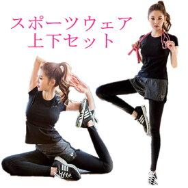 スポーツウェア レディース 上下 セット トレーニングウェア ランニングウェア レギンスフィットネスウェア ヨガウェア ジム ウェア Tシャツ 大きいサイズ 3L 4L 5L ショートパンツ付き レギンス一体型 トレーニング ストレッチパンツ 激安 おしゃれ 韓国 ファッション
