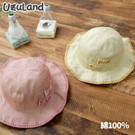 【メール便送料無料】キッズ 帽子<オシャレにUV対策>ウズランド ベロアリボン ハット▽【Uzuland】子供 キッズ ベビー 女の子 女児 幼児 赤ちゃん▽