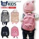 <おしゃれグッズ>スクエアリュックサック【Uzuland・UZUCHAT】▽子供 キッズ ベビー バッグ かばん 鞄 カバン リュ…