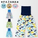 【新作*メール便送料無料】<パジャマパンツ>腹巻付7分丈パンツ☆選べる4タイプ(80-95cm)[メッシュ][綿100%]子供服 …