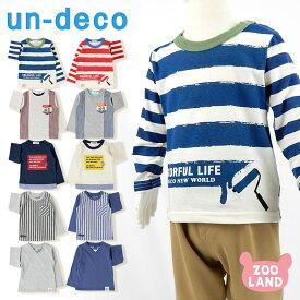 [メール便送料無料]子供服<トップス>un-decoデザイン長袖Tシャツ(80-130cm)【un-deco】