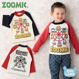 [メール便送料無料]<トップス 長袖>ZOOMIC観覧者トレーナー(100-120cm)【ZOOMIC】