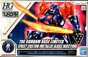 HG 1/144 ガンダムベース限定 イフリート改 [メタリックグロスインジェクション] 機動戦士ガンダム外伝 THE BLUE DEST…