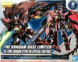 MG 1/100 ガンダムベース限定 ガンダムエピオン EW[スペシャルコーティング] 新機動戦記ガンダムW(ウイング)