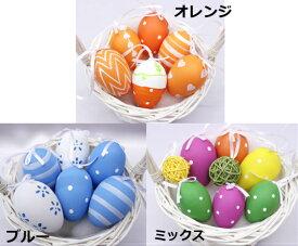 【イースターエッグ】(イースター 復活祭 エッグ 卵 春 装飾 イベント ディスプレイ 飾り 店舗 インテリア)