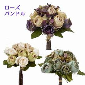 ミックスローズブーケ T0257全長約27cm ローズ花径約3.5cm*