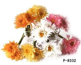 【造花】ガーベラ束 バンドル3輪束 P-8332*