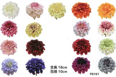 【造花 ジニア】ジニアピック P-8161パレ(全長約18cm*花径約10cm)