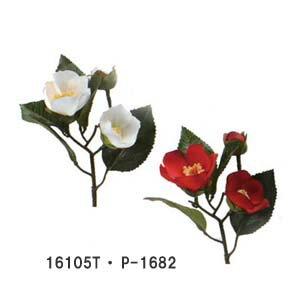 【造花椿】全長約32cm 乙女椿3輪付 16105T P-1682