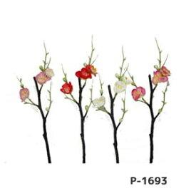 全長約26cm【梅小枝・4色有】1本売P-1693-17
