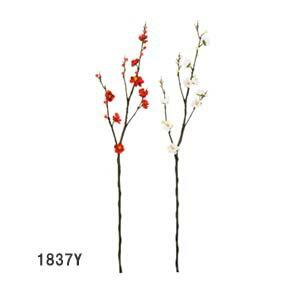 【造花 梅】梅大枝 1837Y(全長約83cm*花径約4cm)