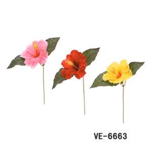 【造花】ハイビスカス130円 ハイビスカスピック VE-6663(全長約25cm*花径約9cm)