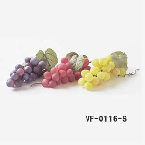 【模造果実ぶどう】全長15cmユーログレープS*VF-0116-S*