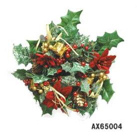 ※直径約22cm【ポインセチアリース】AX65004-34