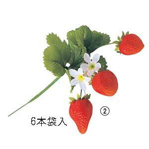 いちごピック(6本袋入)アスカ 全長16cmストロベリーピック 苺3個付(6本袋入)23017-6