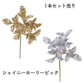 クリスマスリーフピック(6本束)シャイニーホーリーピック 全長約20cm 全体径10cm XE-8281