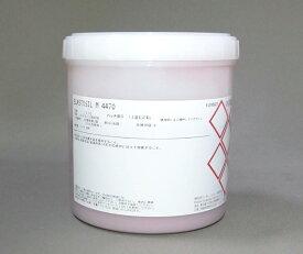 旭化成 ワッカーシリコーン M4470 1kgセット(硬化剤T-40付属) [型取り用シリコン・型取り材]