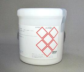 旭化成 ワッカーシリコーン M8012 1kgセット(硬化剤T-40付属) [型取り用シリコン・型取り材]