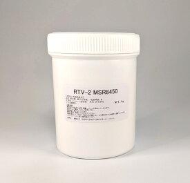 耐熱万能型取りシリコーン RTV-2 MSR8450 1kgセット(硬化剤付) [型取り用シリコン・型取り材]