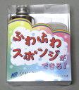 発泡ウレタンソフトF(F-2) 350gセット [2液性ウレタン樹脂]