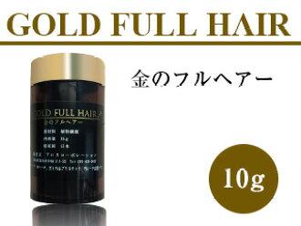金满头 10 g 晶粒显著在皮肤表面。 染发剂也是适用于任何人的 !