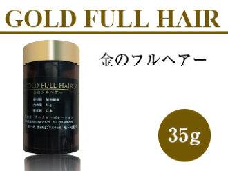 金满头 35 g 晶粒显著在皮肤表面。 染发剂也是适用于任何人的 !