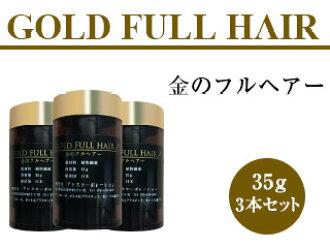 金全扬程 35 g 三小集的大小显著在皮肤表面。 染发剂也是适用于任何人的 !