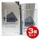 スーパーミリオンヘアー 30g 3本セット【送料無料】
