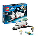 LEGO レゴ シティ スペースシャトル 60078