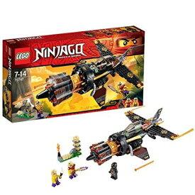 LEGO レゴ ニンジャゴー リボルバーブラスター 70747