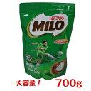 ネスレ ミロ オリジナル 700g 大容量 お買い得 Nestle MILO