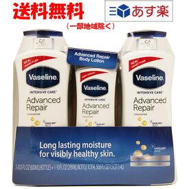 ヴァセリン アドバンスドリペア ボディローション 無香料 3本セット(600ml×2本、295ml×1本) Vaseline ワセリン