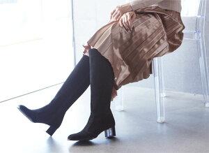 【2019年秋冬新作】【日本製】【本革】ヌバックロングブーツ黒・ダークブラウン・ブラックBLACK5cm【送料無料大きいサイズ小さいサイズ】/取扱サイズ:21.5cm22cm〜25cm25.5cm