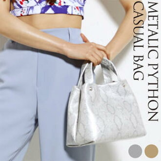 Metallic Python Casual Bag Gold Beige Silver Grey And Tote Bags Handbags Wallets